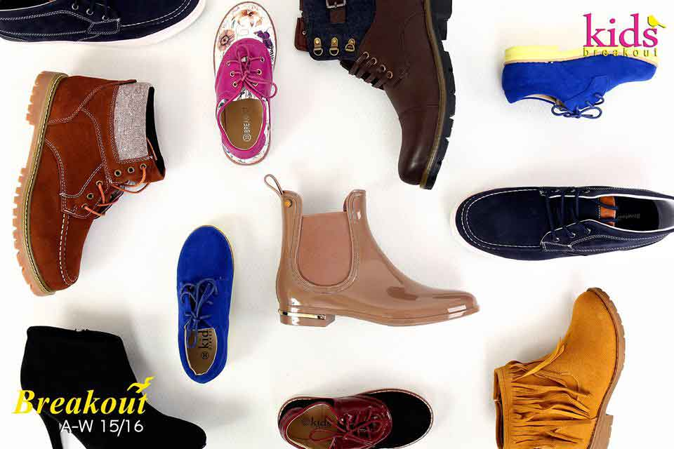 cute winter boots for kids latest winter fashion accessories trend 2017 2018 in Pakistan