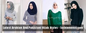 new latest arabian and pakistani hijab styles trend 2017 2018