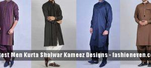 latest best pakistani men kurta shalwar kameez designs 2017 with pajama pants and trousers