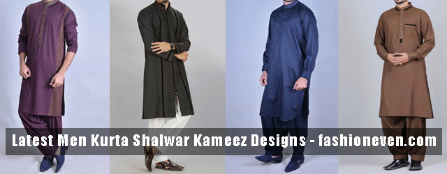 Pakistani Men Kurta Shalwar Kameez Designs 2018