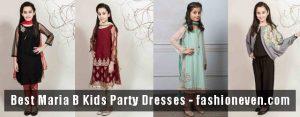 Best designs of kurti frock pajama dupatta for Pakistani little girls Mariab kids party dresses 2017 for wedding