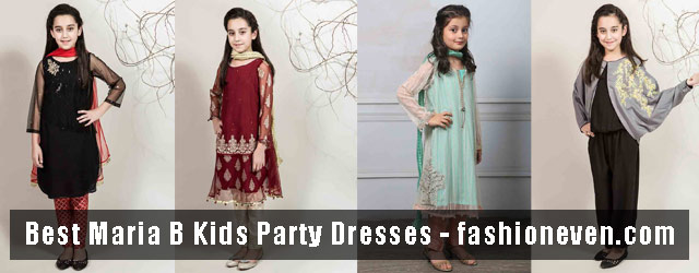 Best designs of kurti frock pajama dupatta for Pakistani little girls Mariab kids party dresses 2017 for wedding