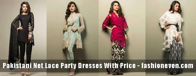 latest girls net dresses 2017 pakistani party dresses with price by pakistani top designers