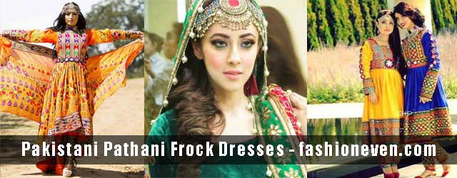 new fancy pathani frock style dress designs 2017