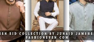 latest men eid kurta shalwar kameez and waistcoat dress designs 2017 by Junaid Jamshed