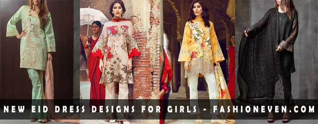 Latest and new eid dress designs for girls in Pakistan 2017