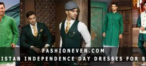 Green and white shalwar kameez jeans shirt styles for Pakistan independence day dresses for boys 2018