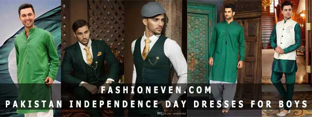 14th August Dresses For Boys In Pakistan 2019