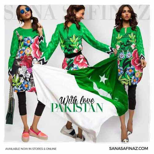 Green printed short shirt with black tights for Pakistan independence day 14th August dresses for girls 2017