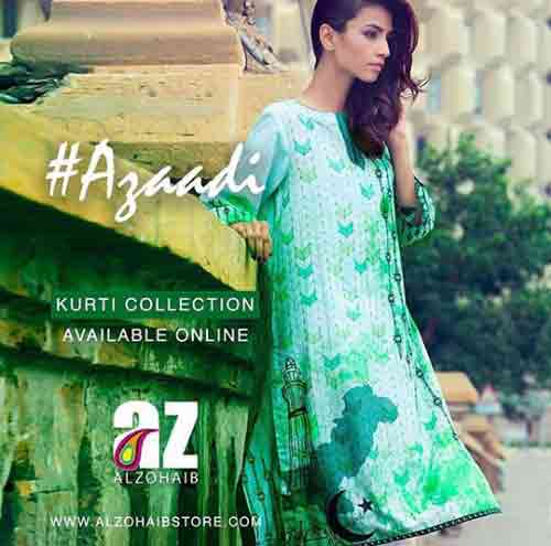 Azaadi green shirt for Pakistan independence day 14th August dresses for girls 2017