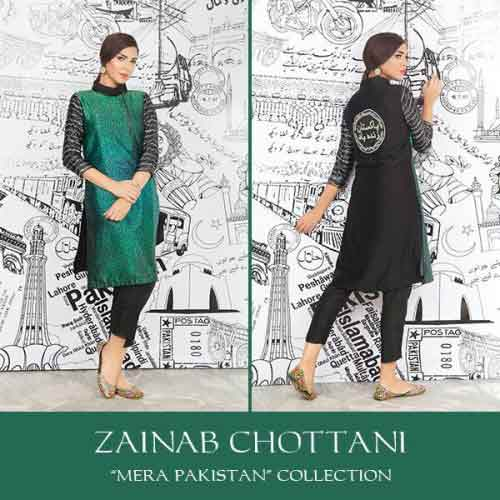 Zainab Chottani green shirt with black tights for Pakistan independence day 14th August dresses for girls 2017
