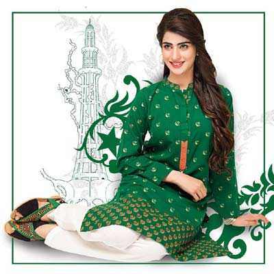 Green shirt with with shalwar for Pakistan independence day 14th August dresses for girls 2017