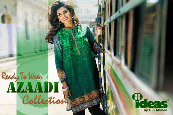 New green shirt for Pakistan independence day 14th August dresses for girls 2017