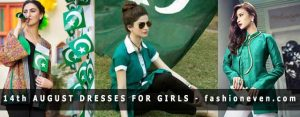 Green and white Pakistan independence day 14th August dresses for girls in Pakistan 2018