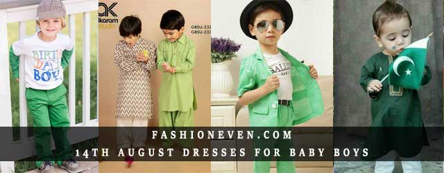 New styles of little boys kurta shalwar kameez and jeans shirt dresses for 14th august dresses for baby boys in Pakistan 2017