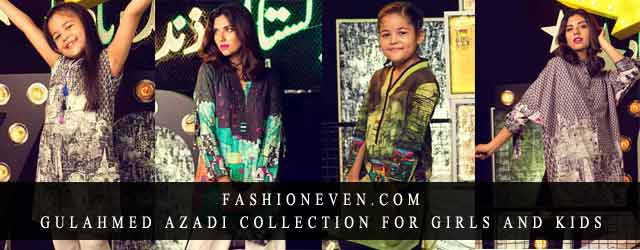 14 August Azadi Dresses For Girls In 2019 By Gulahmed