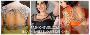 Latest new styles of Indian saree blouse designs 2017 front and back styles