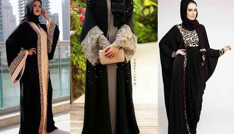 Black and white pearls adorned new stylish black abaya designs 2017 for girls