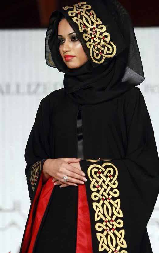 Black golden and red new stylish black abaya designs 2017 for girls