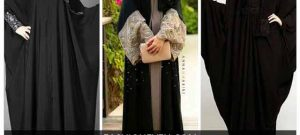 Simple and new stylish black abaya designs 2017 for girls