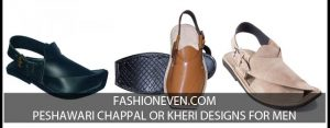 New styles of latest Peshawari chappal designs 2017 for men
