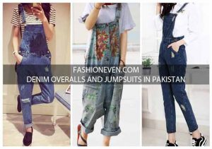 Latest blue skinny and baggy denim overalls and jeans jumpsuits for girls in Pakistan 2017 with white shirt