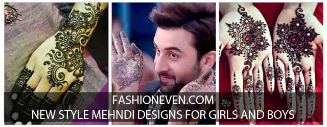New Mehndi Designs For Girls And Boys In 2018
