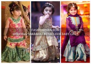 Green golden and purple jamawar baby girls sharara dress designs 2018 for wedding party with dupatta