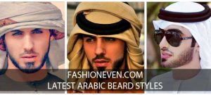 New Arabic beard styles for boys in 2018