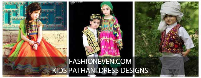 Latest shocking pink white and orange pathani dresses for baby girls and baby boys 2018