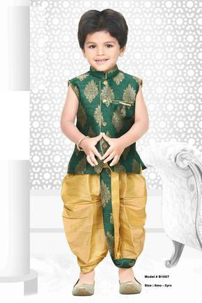 Green sherwani with yellow dhoti shalwar for kids