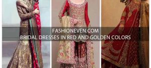 New style Pakistani bridal dress in red and golden color combinations 2018