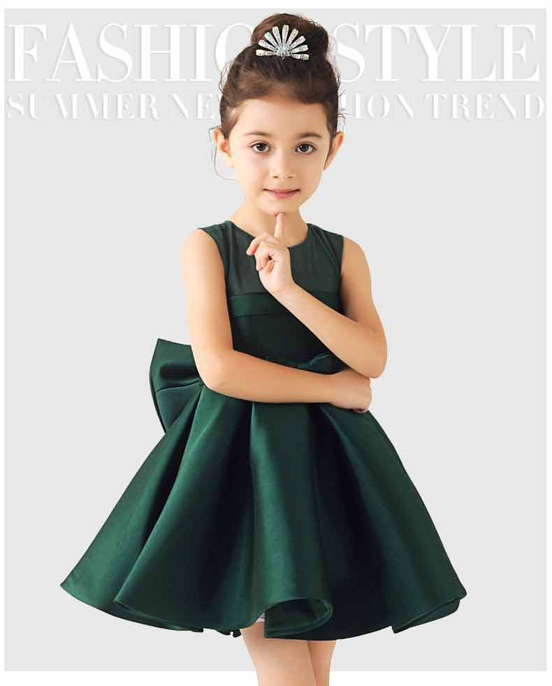 Dark green baby frock for 14 August in Pakistan