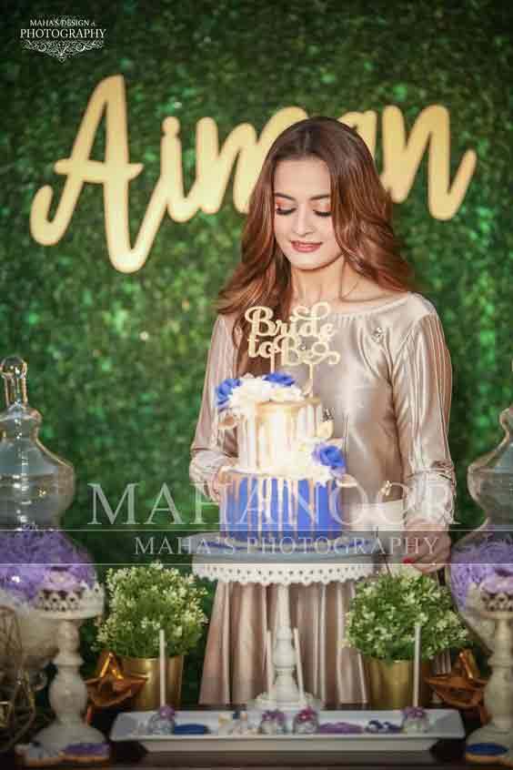Aiman khan bridal shower dress