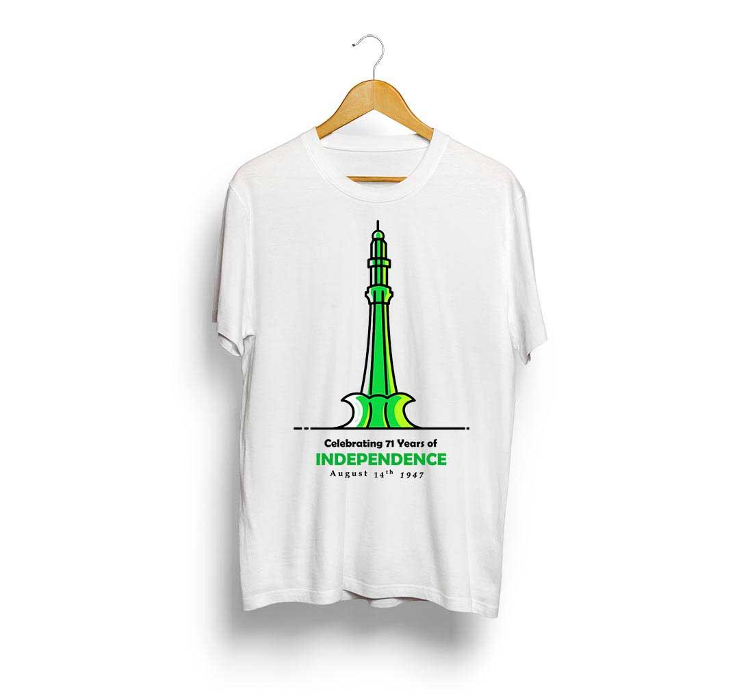 Minar-e-Pakistan T-shirt for boys
