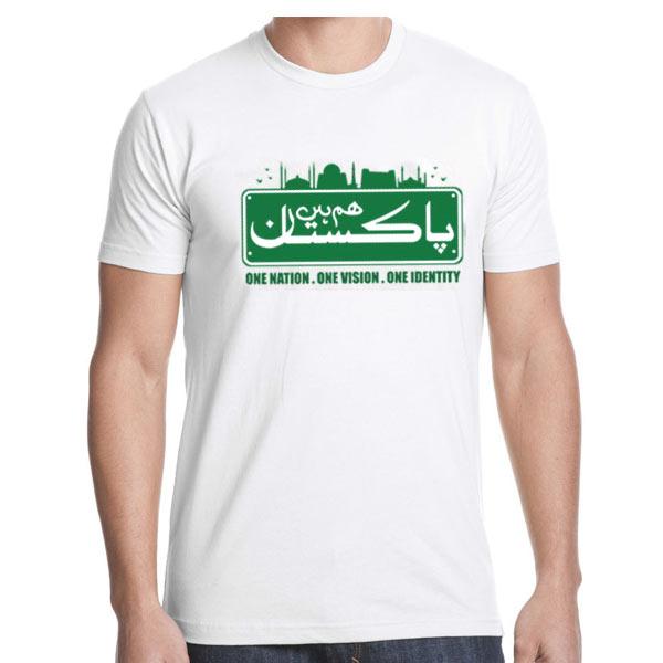 Hum hain Pakistan T-shirt for boys