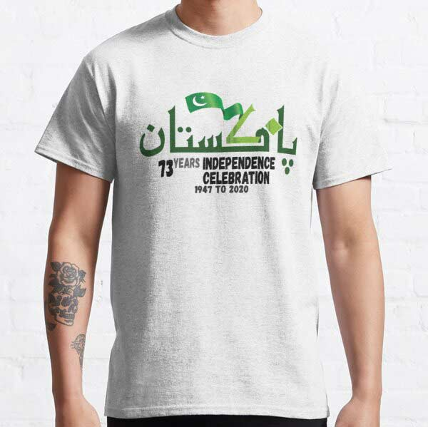 Pakistan T-shirt for independence day