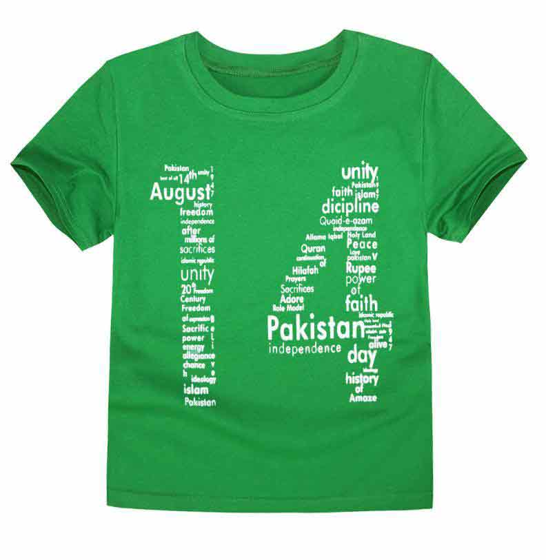 14 number t-shirt for boys