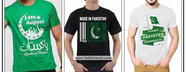 Green white and black t-shirt designs