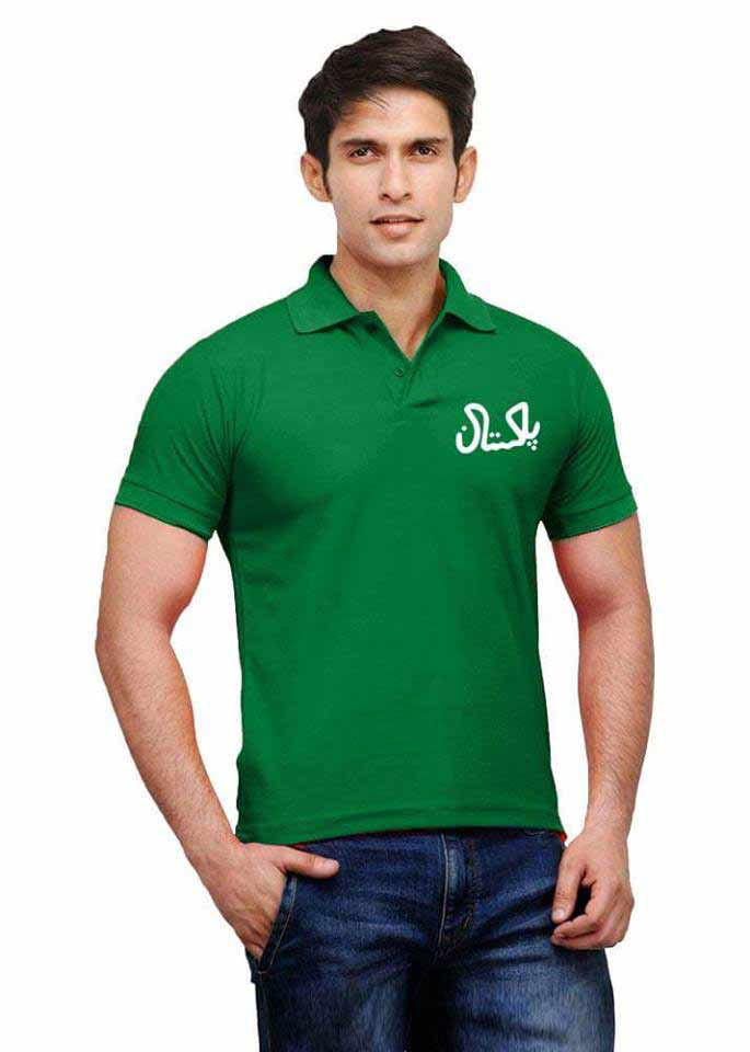 Plain green shirt for 14 August