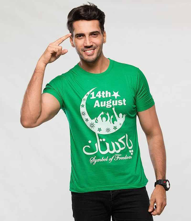 Green shirt for Pakistan day