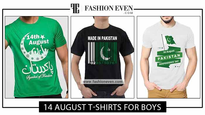 Latest 14th August T-Shirt Designs For Boys In Pakistan For 2021